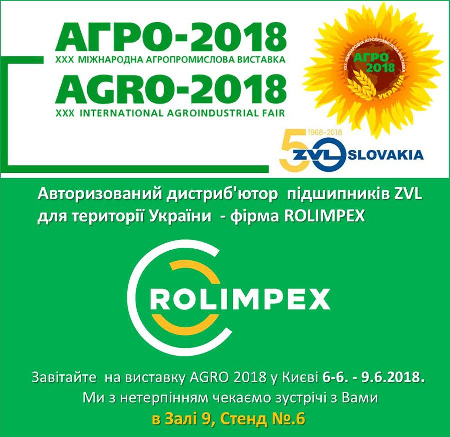 AGRO 2018 Ukrajina
